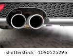 close up of a silver exhaust... | Shutterstock . vector #1090525295