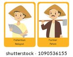 farmer and fisherman. printable ... | Shutterstock .eps vector #1090536155
