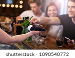 group of friends paying for... | Shutterstock . vector #1090540772