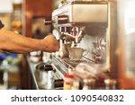 barista cafe making coffee... | Shutterstock . vector #1090540832