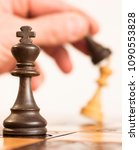chess photographed on a...   Shutterstock . vector #1090553828