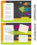 abstract brochure design with... | Shutterstock .eps vector #109056158