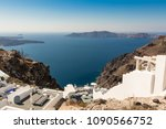 view of santorini caldera in... | Shutterstock . vector #1090566752
