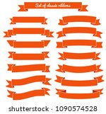 set of red ribbon banners.... | Shutterstock . vector #1090574528