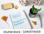 ngo non governmental... | Shutterstock . vector #1090574555