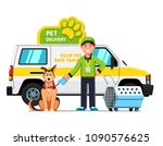 courier man holding sheep dog... | Shutterstock .eps vector #1090576625