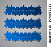 blue pieces puzzle rectangle... | Shutterstock .eps vector #1090589216