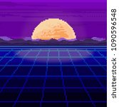 vector of pixel city. pixel art ... | Shutterstock .eps vector #1090596548