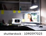 out of focus workplace. work... | Shutterstock . vector #1090597025