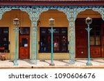 pensacola  fl  usa september 14 ... | Shutterstock . vector #1090606676