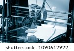 electronic three dimensional... | Shutterstock . vector #1090612922