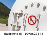 flammable warning sign on white ... | Shutterstock . vector #1090623545