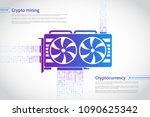 abstract mine concept with... | Shutterstock .eps vector #1090625342