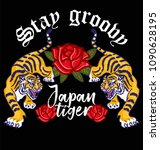embroidery angry wild tigers... | Shutterstock .eps vector #1090628195