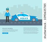 police patrol on a road with... | Shutterstock .eps vector #1090635785