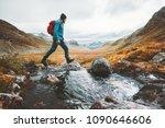 man solo traveling backpacker...   Shutterstock . vector #1090646606