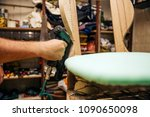 view at chair repairing in the... | Shutterstock . vector #1090650098