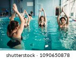 female group on aqua aerobics... | Shutterstock . vector #1090650878