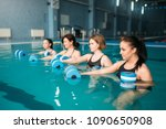 group doing exercise with... | Shutterstock . vector #1090650908