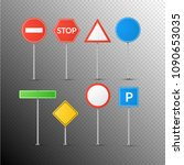 road signs isolated. vector... | Shutterstock .eps vector #1090653035