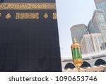 mecca  saudi arabia   may 02... | Shutterstock . vector #1090653746