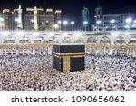 mecca  saudi arabia   may 02... | Shutterstock . vector #1090656062