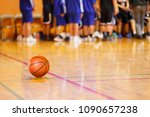 basketball game venue | Shutterstock . vector #1090657238
