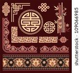 set of oriental pattern elements | Shutterstock .eps vector #109066985