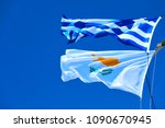 Waving Greek And Cyprian Flags...