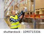 logistic business  shipment and ... | Shutterstock . vector #1090715336