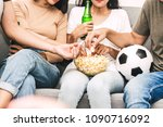 group of friends eating popcorn ... | Shutterstock . vector #1090716092