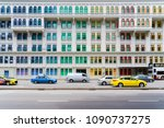 colorful heritage building... | Shutterstock . vector #1090737275