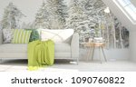 white modern room with sofa and ... | Shutterstock . vector #1090760822