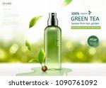 green tea skin care spray... | Shutterstock .eps vector #1090761092