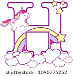 initial h with cute unicorn and ... | Shutterstock .eps vector #1090775252