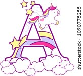 initial a with cute unicorn and ... | Shutterstock .eps vector #1090775255