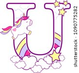 initial u with cute unicorn and ... | Shutterstock .eps vector #1090775282
