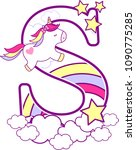 initial s with cute unicorn and ... | Shutterstock .eps vector #1090775285
