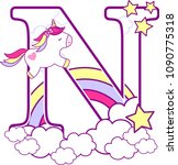 initial n with cute unicorn and ... | Shutterstock .eps vector #1090775318