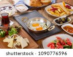 rich delicious turkish and... | Shutterstock . vector #1090776596