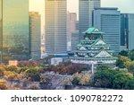 beautiful landmark osaka castle ... | Shutterstock . vector #1090782272