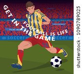 football gameplay. close up of... | Shutterstock .eps vector #1090789025