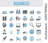 modern universal business set | Shutterstock .eps vector #1090789862