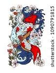 koi fish tattoo.beautiful color ... | Shutterstock .eps vector #1090791815
