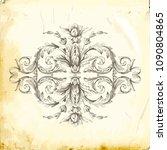 retro baroque decorations... | Shutterstock .eps vector #1090804865