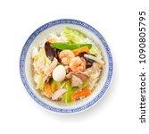 chukadon stir fried vegetables... | Shutterstock . vector #1090805795