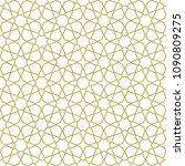 moroccan seamless pattern ... | Shutterstock .eps vector #1090809275