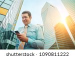 businessman. happiness...   Shutterstock . vector #1090811222