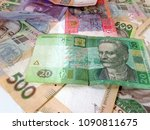 hryvnia   cash of ukraine ... | Shutterstock . vector #1090811675