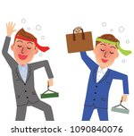 drinking too much alcohol... | Shutterstock .eps vector #1090840076